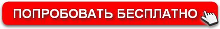 Налоги, интернет бухгалтерия - БЕСПЛАТНО | > получить консультацию онлайн <