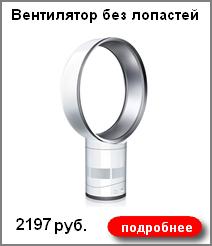 Вентилятор без лопастей (круглый-12дюйм) kn-03 2197 руб.