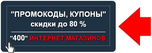 ���������, ������ �� ������ �� 80% � 400 �������� ���������