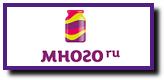 Промокоды Mnogo.ru