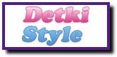Промокоды Магазин детской одежды DetkiStyle.ru