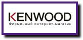 Промокоды Kenwood
