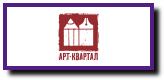 Промокоды Арт Квартал