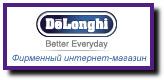 Промокоды DeLonghi
