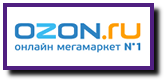 Промокоды Ozon.ru