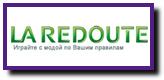 Промокоды La Redoute (Ларедут)