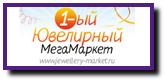 Промокоды Jewellery-market