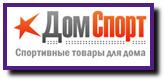 Промокоды Dom-sport