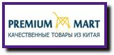 Промокоды Premiummart