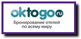 Промокоды Oktogo.ru