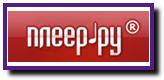 Промокоды Pleer.ru