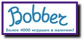 Промокоды Bobber, купоны на скидку Bobber, распродажа Bobber, скидка Bobber