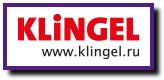 Промокоды KLINGEL, купоны на скидку KLINGEL, распродажа KLINGEL, скидка KLINGEL