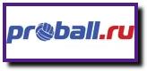 Промокоды ProBall.ru, купоны на скидку ProBall.ru, распродажа ProBall.ru, скидка ProBall.ru