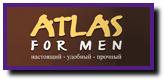 Промокоды ATLAS FOR MEN купоны на скидку ATLAS FOR MEN