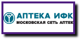 Промокоды АПТЕКА ИФК, купоны на скидку АПТЕКА ИФК, АПТЕКА ИФК распродажа, скидка с V