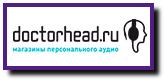 Промокоды Doctorhead, купоны на скидку Doctorhead, распродажа Doctorhead, скидка Doctorhead
