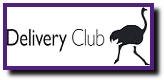 Поставка клуб Промокоды, купоны на скидку Деливери Клаб, клуб распродажа доставка, скидка Деливери Клаб