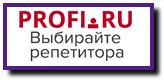 Институт УНИК - Дистанционное обучение