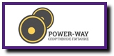 ���������, ������ �� ������ - Power-Way