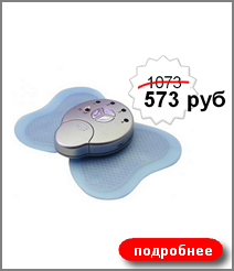 ������������� ���� ������� Butterfly Massager (���������� ��������)