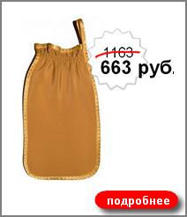 Варежка для пилинга Шелковица Золотой песок