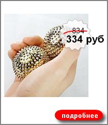 MS-060 Массаж иглы (золото)