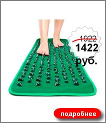 Рефлекторный массажный коврик