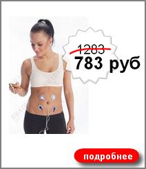 """Миостимулятор электронный, точечный """"ИМПУЛЬС"""" (EMS PRO)"""