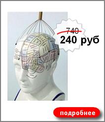 MS-012 Массажёр для головы Мурашка Антистресс