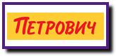 Промокоды MiniInTheBox, купоны на скидку MiniInTheBox, распродажа MiniInTheBox, скидка MiniInTheBox