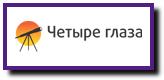Промокоды 4glaza.ru, купоны на скидку 4glaza.ru, распродажа 4glaza.ru, скидка 4glaza.ru
