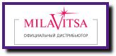 Промокоды Milavica, купоны на скидку Milavica, распродажа Milavica, скидка Milavica