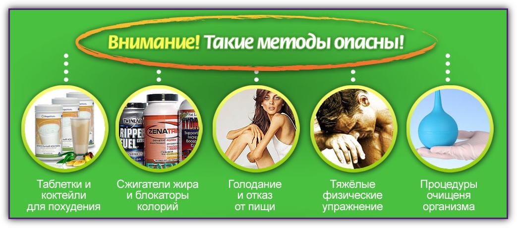 """""""Похудеем все"""""""