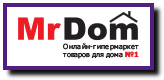Промокоды MrDom, купоны на скидку MrDom, распродажа MrDom, скидка MrDom
