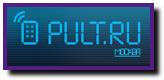 Промокоды Pult.RU, купоны на скидку Pult.RU, распродажа Pult.RU, скидка Pult.RU