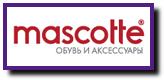 Промокоды Mascotte, купоны на скидку Mascotte, распродажа Mascotte, скидка Mascotte