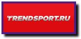Промокоды Trendsport, купоны на скидку Trendsport, распродажа Trendsport, скидка Trendsport