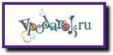 Промокоды Vpodarok.ru, купоны на скидку Vpodarok.ru, распродажа Vpodarok.ru, скидка Vpodarok.ru
