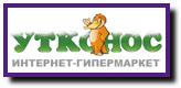 Промокоды Утконос купоны на скидку Утконос распродажа Утконос
