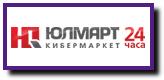 Промокоды Юлмарт купоны на скидку Юлмарт распродажа Юлмарт