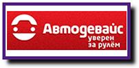 Интернет-магазин аксессуаров для авто Bgtshop — продажа запчастей и расходных материалов оптом и в розницу.