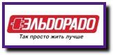 Промокоды Эльдорадо, купоны на скидку Эльдорадо, распродажа Эльдорадо, скидка Эльдорадо