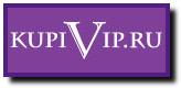 Промокоды KupiVIP, купоны на скидку KupiVIP, распродажа KupiVIP, скидка KupiVIP