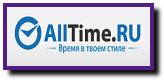 Промокоды AllTime, купоны на скидку AllTime, распродажа AllTime, скидка AllTime
