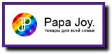 Промокоды Papa Joy, купоны на скидку Papa Joy, распродажа Papa Joy, скидка Papa Joy