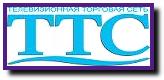 Промокоды Телмагазин ТТС, купоны на скидку Телмагазин ТТС, распродажа Телмагазин ТТС, скидка Телмагазин ТТС