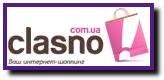 Промокоды Clasno UA, купоны на скидку Clasno UA, распродажа Clasno UA, скидка Clasno UA