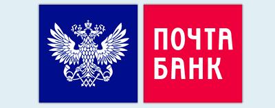 """Потребительский Кредит """"Почта Банк"""""""