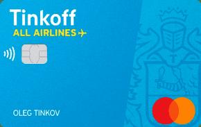 "Тинькофф Банк Кредитная Карта ""ALL Airlines"""